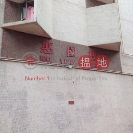 Wai Yuen House (Block 10) Chuk Yuen North Estate,Wong Tai Sin, Kowloon