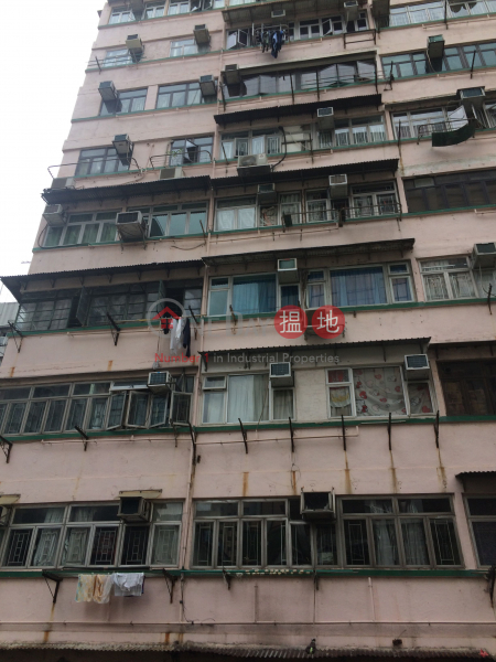 Po On Building (Po On Building) Mong Kok|搵地(OneDay)(1)