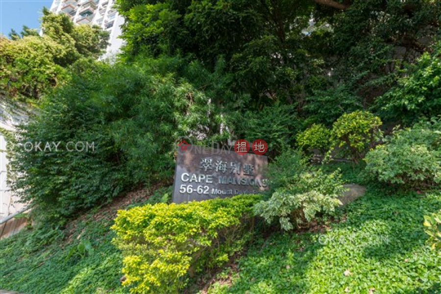 Block A Cape Mansions, Middle | Residential | Rental Listings HK$ 75,000/ month
