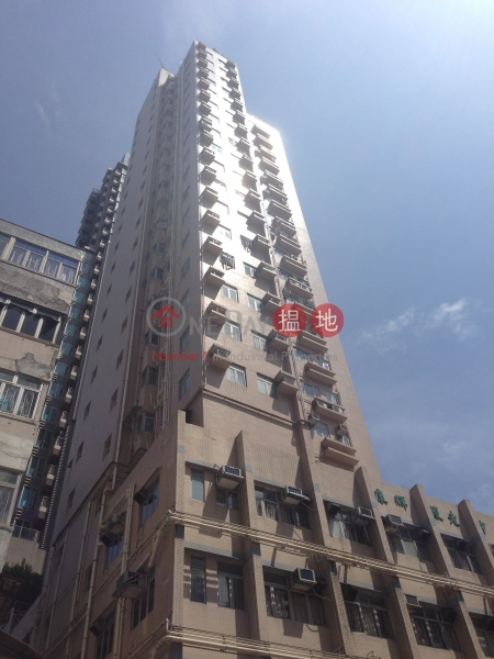 Dollar Building (Dollar Building) Sai Wan Ho|搵地(OneDay)(5)