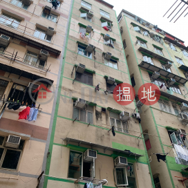 16 FUNG YI STREET,To Kwa Wan, Kowloon