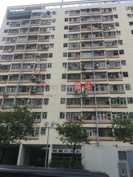 禾車村 協和樓 (Wo Che Estate - Hip Wo House) 沙田|搵地(OneDay)(2)