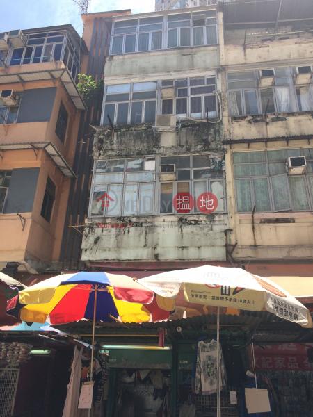 6 Fat Tseung Street (6 Fat Tseung Street) Cheung Sha Wan|搵地(OneDay)(1)