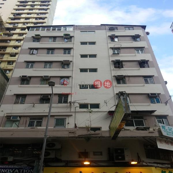 Chu Po Building (Chu Po Building) Kwai Chung|搵地(OneDay)(2)