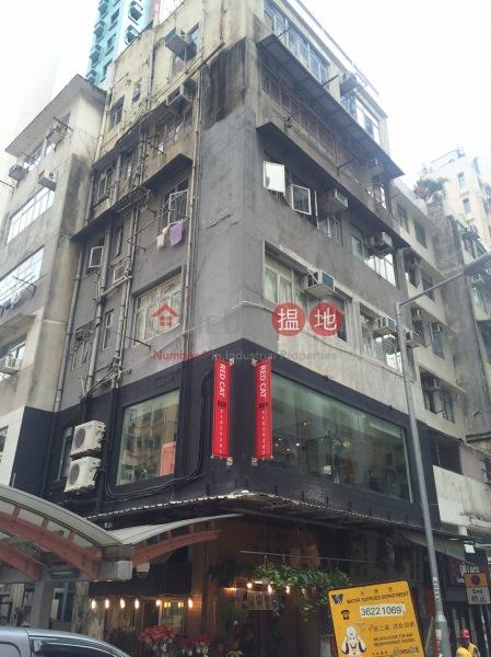 47-49 High Street (47-49 High Street) Sai Ying Pun 搵地(OneDay)(1)