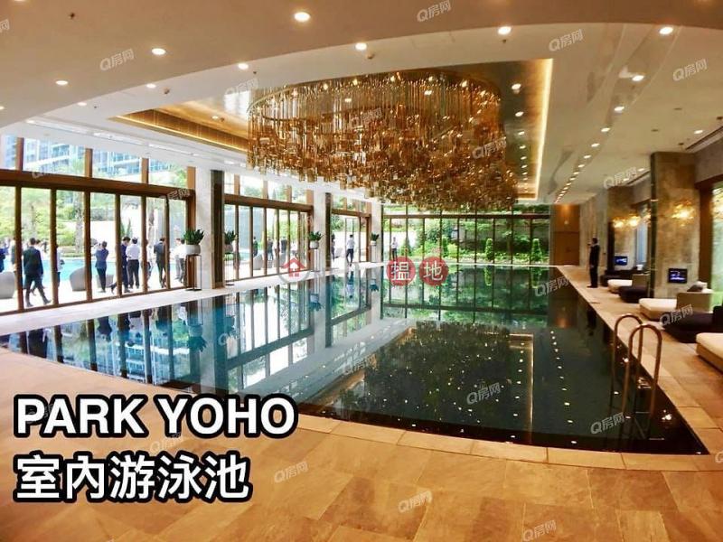 Park Circle | 2 bedroom Low Floor Flat for Rent | 18 Castle Peak Road-Tam Mi | Yuen Long Hong Kong | Rental HK$ 15,500/ month