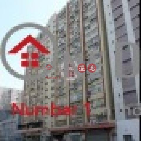 Hi-Tech Industrial Centre Tsuen WanHi-tech Industrial Centre(Hi-tech Industrial Centre)Sales Listings (wingw-04019)_0