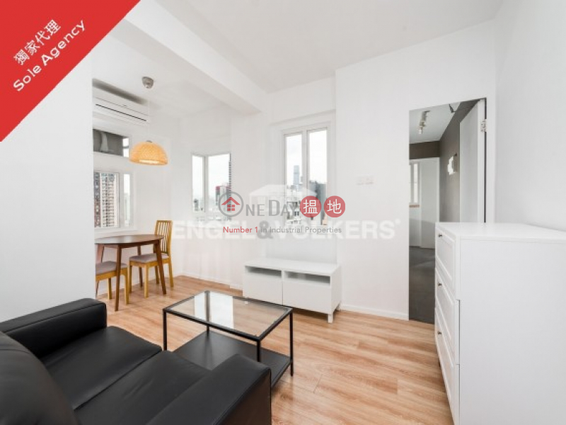 Newly Renovated Apartment in Million City | Million City 萬城閣 Sales Listings