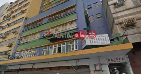 HUNG SHING IND BLDG|Kwun Tong DistrictHung Shing Industrial Building(Hung Shing Industrial Building)Rental Listings (lcpc7-06207)_0