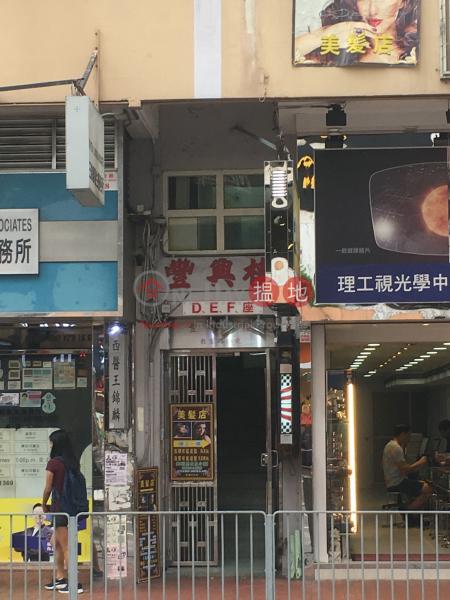 豐興樓 (Fung Hing Building) 元朗|搵地(OneDay)(3)