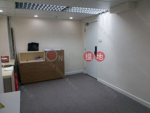世界商業大廈|中區世界商業大廈(World Wide Commercial Building)出售樓盤 (01b0124842)_0