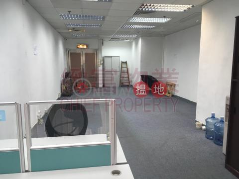 New Tech Plaza|Wong Tai Sin DistrictNew Tech Plaza(New Tech Plaza)Rental Listings (29160)_0