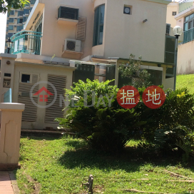 Discovery Bay, Phase 8 La Costa, House 19|愉景灣 8期海堤居 19座