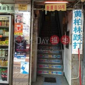 San Hong Street 55,Sheung Shui, New Territories