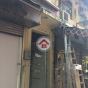 兼善里25號 (25 Kim Shin Lane) 長沙灣兼善里25號 - 搵地(OneDay)(2)