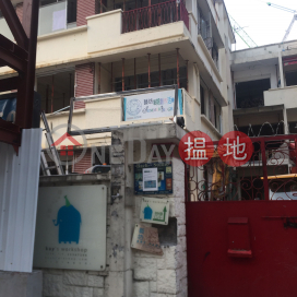 264A PRINCE EDWARD ROAD WEST,Kowloon City, Kowloon