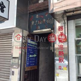 39 Un Chau Street|元州街39號