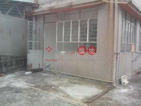 華達工業中心|葵青華達工業中心(Wah Tat Industrial Centre)出售樓盤 (pancp-01949)_0