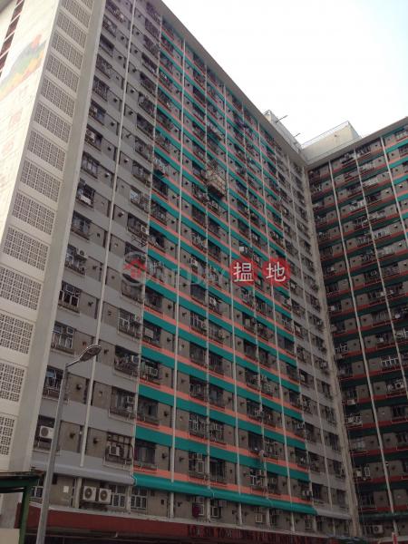 Wah Yuen House, Chuk Yuen (South) Estate (Wah Yuen House, Chuk Yuen (South) Estate) Wong Tai Sin|搵地(OneDay)(3)