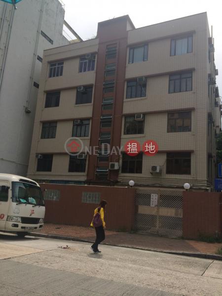 Ka Lee Garden Building (Ka Lee Garden Building) Kowloon City|搵地(OneDay)(2)