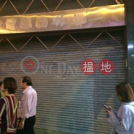 310 Nathan Road,Jordan, Kowloon