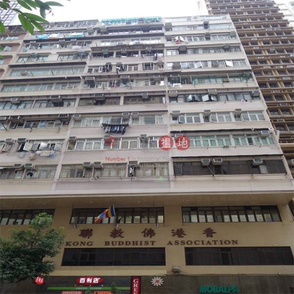樂友大廈 (Lok Yau Building) 灣仔|搵地(OneDay)(4)
