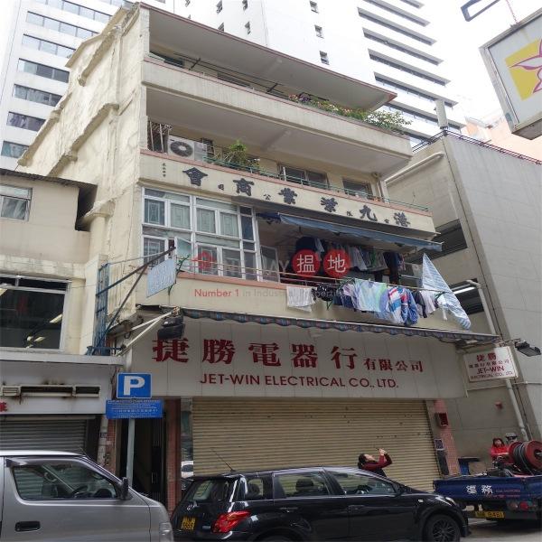 163 Jaffe Road (163 Jaffe Road) Wan Chai|搵地(OneDay)(4)
