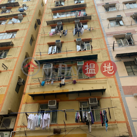 22 FUNG YI STREET,To Kwa Wan, Kowloon