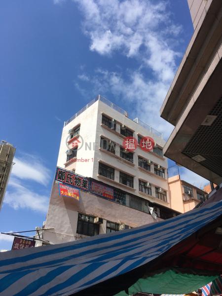 光明樓 (Kwong Ming House) 元朗|搵地(OneDay)(1)