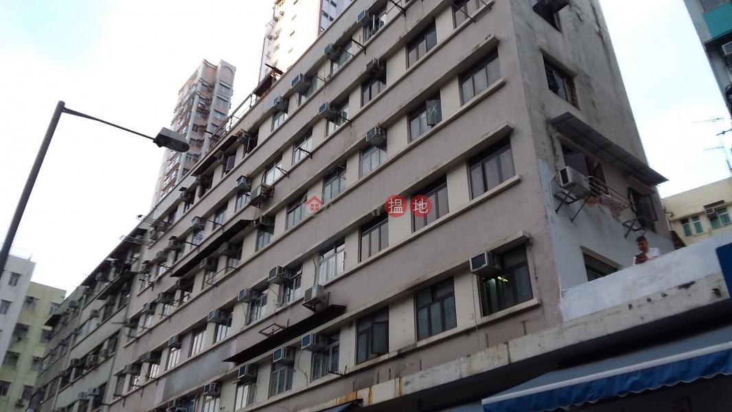 Ting Shing House (Ting Shing House) Ngau Tau Kok|搵地(OneDay)(1)