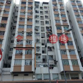 Kam Shan Building|金山樓