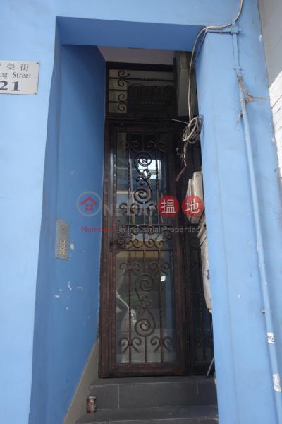 伊榮街21號 (21 Irving Street) 銅鑼灣|搵地(OneDay)(2)