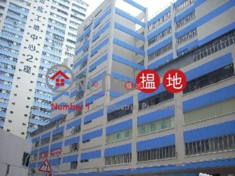 東方工業大廈|葵青東方工業大廈(Eastern Factory Building)出租樓盤 (jacka-04383)