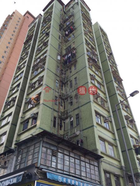 金海大廈 (Kam Hoi Mansion) 深水埗|搵地(OneDay)(1)