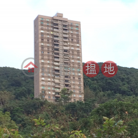 Ming Wai Gardens,Repulse Bay, Hong Kong Island