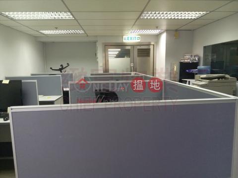 Laurels Industrial Centre|Wong Tai Sin DistrictLaurels Industrial Centre(Laurels Industrial Centre)Rental Listings (skhun-06082)_0