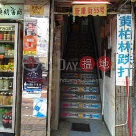San Hong Street 53,Sheung Shui, New Territories