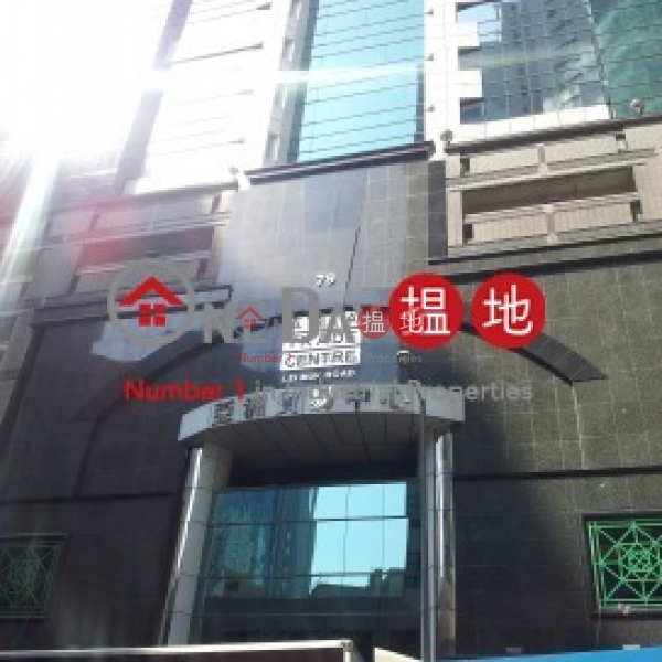 ASIA TRADE CENTRE, Asia Trade Centre 亞洲貿易中心 Rental Listings   Kwai Tsing District (poonc-03830)