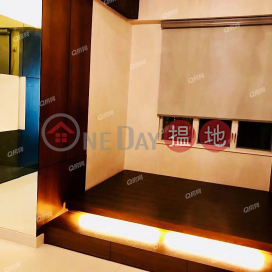 Sun Ho Court | High Floor Flat for Sale|Wan Chai DistrictSun Ho Court(Sun Ho Court)Sales Listings (XGGD693800016)_0