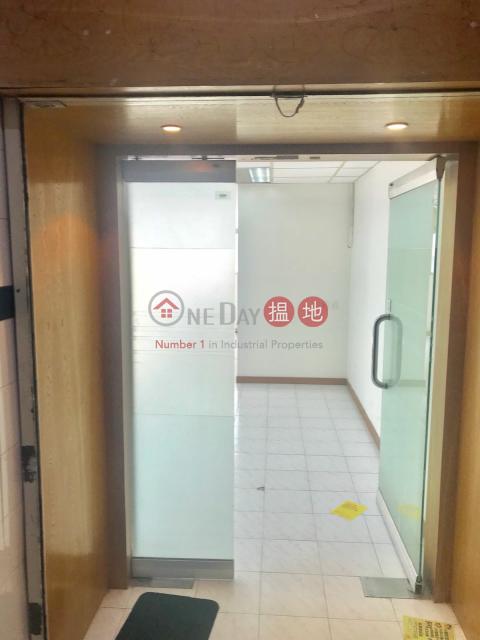 30, Shing Yip Street,Winful Trading Centre|Winful Centre(Winful Centre)Rental Listings (JOYCE-7243533904)_0