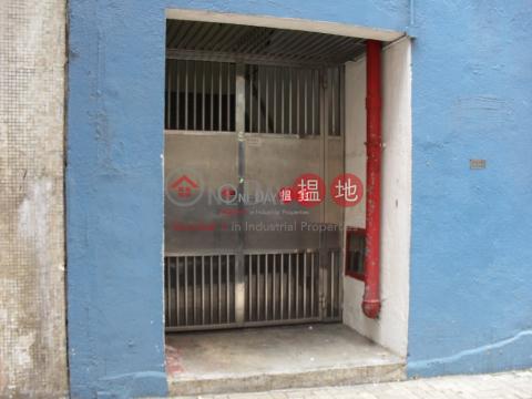 鴻運工廠大廈|觀塘區鴻運工廠大廈(Lucky Factory Industrial Building)出租樓盤 (lcpc7-06237)_0
