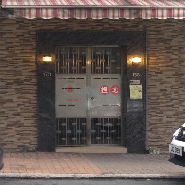 西灣河街168-170號 (168-170 Sai Wan Ho Street) 西灣河|搵地(OneDay)(1)