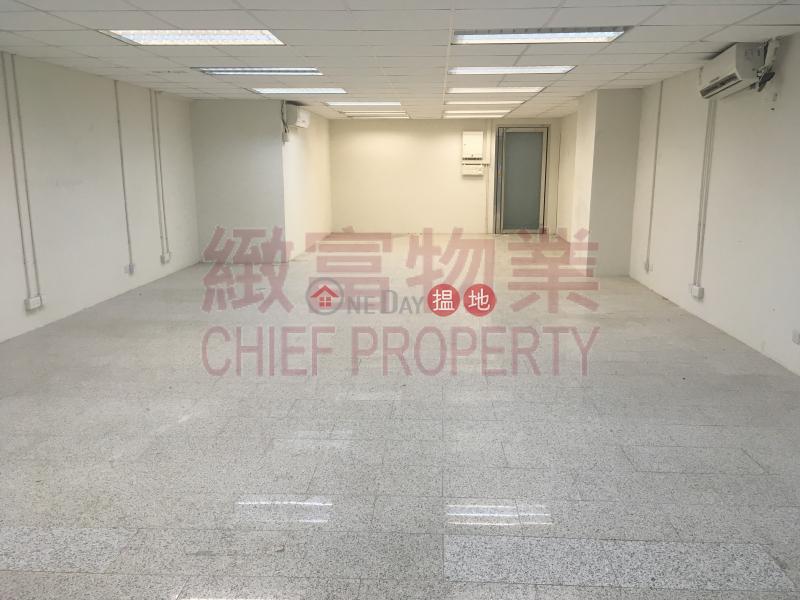 Galaxy Factory Building | 25-27 Luk Hop Street | Wong Tai Sin District Hong Kong Rental | HK$ 17,000/ month