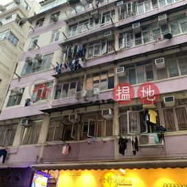 11 Mei King Street,To Kwa Wan, Kowloon