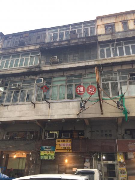 12 Yiu Tung Street (12 Yiu Tung Street) Sham Shui Po|搵地(OneDay)(2)