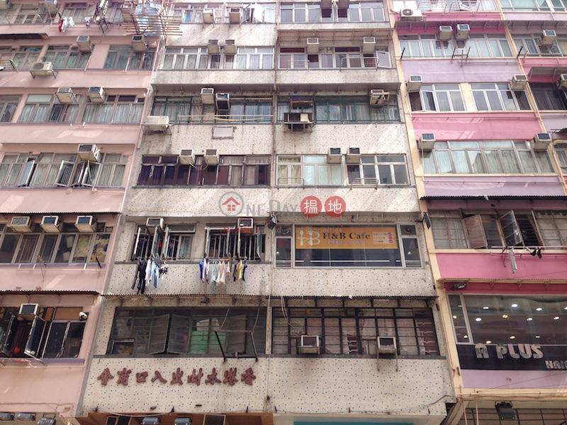 西洋菜南街206-208號 (206-208 Sai Yeung Choi Street South) 旺角|搵地(OneDay)(2)