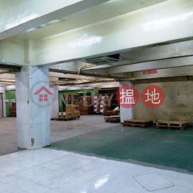 Large industrial unit at Wai Yip Street / Hoi Yuen Road junction Roundabout for sale with tenancy|Mai Tak Industrial Building(Mai Tak Industrial Building)Sales Listings (CSI0602)_0