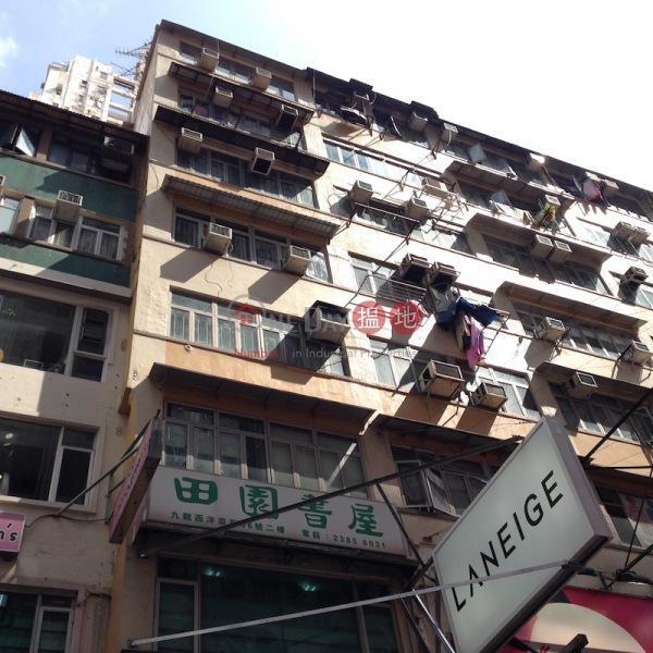 54-56 Sai Yeung Choi Street South (54-56 Sai Yeung Choi Street South ) Mong Kok|搵地(OneDay)(2)