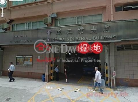 貴盛工業大廈|葵青貴盛工業大廈(Kwai Shing Industrial Building)出租樓盤 (cathy-04657)_0