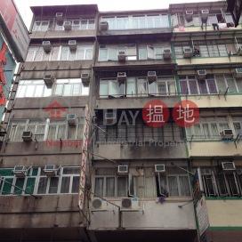 161 Shanghai Street|上海街161號